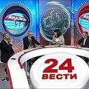 """24 анализа - Зошто институциите """"го преспаа"""" бегството на Груевски?"""