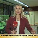 Ovo je Srbija 20.01.2020.