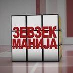 Зевзекманија 25.5.2019 Zevzekmanija