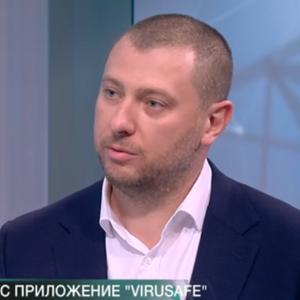 Ивайло Филипов обясни кой ще има достъп до информацията и как ще работи новото приложение срещу COVID-19