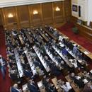 Гласуват в НС свързването на газопреносните мрежи на България и Гърция