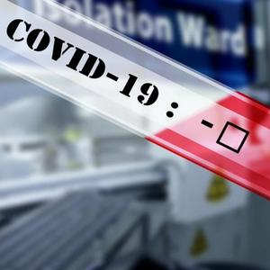 46-годишна жена от търговищкото село Голямо Ново е с положителен тест за COVID-19