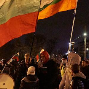 Протест в центъра на снежна София