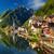 Туризмът в Австрия спадна до нивото от 70-те години на миналия век