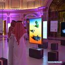 Саудиска Арабија ќе инвестира 20 милијарди долари во вештачка интелигенција