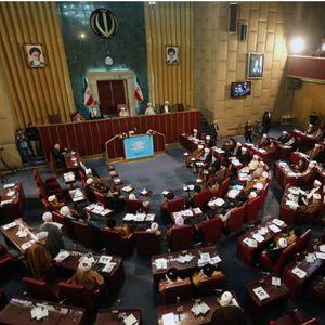 Седница на иранскиот Парламент поради убиството на Фахризаде