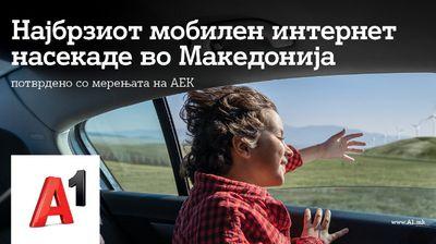 A1 Македонија има најбрза мобилна мрежа на територијата на целата држава
