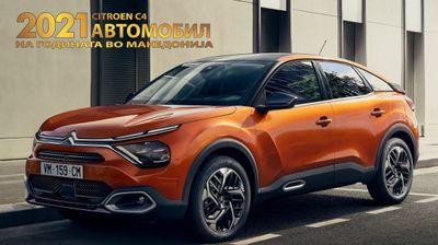 Citroen C4 e избран за автомобил на годината во Македонија