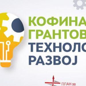 ФИТР ќе ја презентира анализата на апликантите од јавниот повик за грантови за технолошки развој