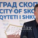 Шилегов ја повика Антикорупциска да ја провери набавката на противпожарното возило