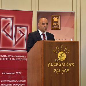 Ковачевски: Во ребалансот има 2,7 милијарди евра за инвестиции во човечки капитал и рекордна сума за активни мерки за вработување
