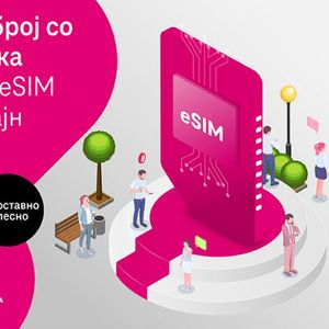 Корисниците на Македонски Телеком меѓу првите во Европа со можност за припејд eSIM решение