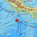 (Видео) Силен земјотрес од 6,7 степени според Рихтер ја погоди Панама