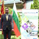 Милевски: Потпишани договори за 12 нови проекти за прекугранична соработка со Бугарија и Косово