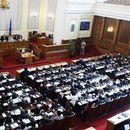 Почна конститутивната седница на 46-то Народно собрание на Бугарија