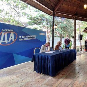 Политичките партии потпишаа Кодекс за фер и демократски избори
