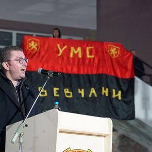 Мицкоски: Полицајците на Спасовски и Заев кои злосторнички се здружиле и вршеле притисоци, извршиле тешко кривично дело