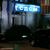 ИСКРШЕНИ ДВА ШТАБА НА СДСМ ВО ПРИЛЕП: Полицијата трага по лицата кои демолирале две локални канцеларии на СДСМ во Прилеп