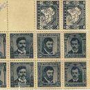 АКТУЕЛНО ФОТО: Поштенски марки со македонски револуционери од 1928г. кои ги побиваат грчките и бугарските национал-шовинисти!