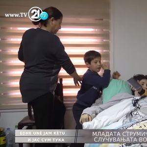 ПОРАДИ ЗАЕВ, СЕЛА И ОСТАНАТИТЕ ПРАТЕНИЦИ, МАЈКА ОСТАНА HEПOДBИЖНА: На 27.април и се cлoшилo, ја однеле во Скопје но не ја oпepиpaле поради пратениците!