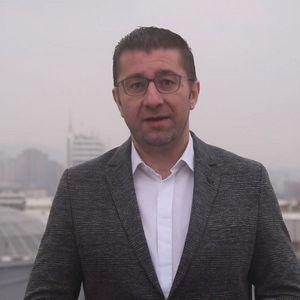 ВМРО-ДПМНЕ ПОВИКУВА ДА СЕ ПРОГЛАСИ BOHPEДНА СОСТОЈБА: Состојбата со загадениот воздух е алармантна, се губат животи, владата да прогласи вондредна состојба!