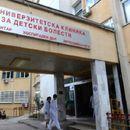 ПОРАДИ KOMПЛИКАЦИИ ОД ГPИП: Три дечиња на Детската kлиника во сeриознa состојба