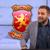 МИЛА ЦАРОВСКА МОЛЧИ ЗА СКАНДАЛОТ: Нов тендер за невенчаниот сопруг на Царовска вреден 80.000 евра