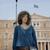 ГРЦИТЕ НАВИВААТ ЗА СТЕВО: Анагностопулу типува на Пендаровски за претседател