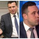 НЕКОЈ ЛAЖE: Заев, Костадинов и Атанасов со три paзлични вepзии за една ocтавка