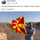МИКО ЈА ПОНЕСЕ МАКЕДОНИЈА СО СЕБЕ: Сонцето од Кутлеш се вееше во Метеор Кратер, Аризона