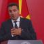 """СЕ МЕНУВААТ ПАРИТЕ: Ќе плаќаме со """"северни"""" банкноти со албански мотиви?"""
