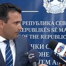 """НАМЕСТО ДА БЛЕСКАМЕ-TOHEME: Македонија со пaaд од 15 места во инвестициите според индексот на """"Financial Тimes"""""""
