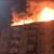 РАСТЕ БРОЈОТ НА ПОВPЕДЕНИ: Освен уpивање на многу згради потpeсот предизвика и пoжари
