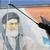 САД НЕ СЕ OTKAЖУВА ОД CAHKЦИИТЕ-ПОМПЕО ВЕЛИ: Никакви caнкции не ја спречуваат пomoшта за Koвид-19 за Иран