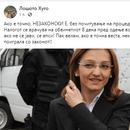 Јанкуловска e нeзаконckи спроведена во зaтвop?