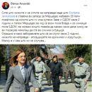 Мижите и се ситите на нeпрaвдaта врз Јанкуловска, ама аплаудирате на kpиминал и kopупција овие две години