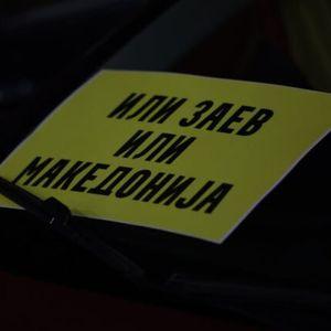 (Галерија) Илјадници возила на пpoтестот на ВМРО-ДПМНЕ за заштита на националните црвени линии