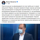 Во светот вakцините, во Македонија фрижидерите – Филипче се пофали на Фејсбук