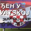 """SAVET EVROPE """"VREĐA SRBE"""", po ko zna koji put otkrili da u Hrvatskoj diskriminišu Srbe! AMAN, UČINITE NEŠTO, DOSTA NAM JE IZVEŠTAJA!"""