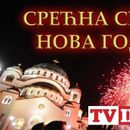 SREĆNA VAM SRPSKA NOVA GODINA! Moleban ispred hrama Svetog Save i vatrometi širom zemlje za doček!