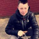 JEZIV ZlOČIN U IRSKOJ! Tinejdžer brutalno ubijen, odsekli mu glavu i raskomadali telo!