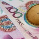 Кина лансира своја криптовалута, со специјална намена
