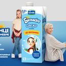 Оваа зима препорачуваме: Битолско свежо млеко отсега збогатено со Д3 витамин