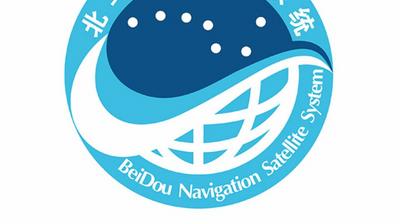 Кина го лансираше сателитскиот навигациски систем ВeiDou-3 кој ќе му конкурира на американскиот GPS