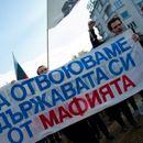 Ерозиращата българска демокрация