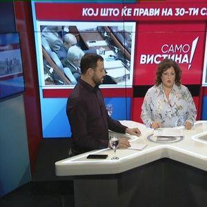 """Павле Богоевски и Иван Стоиљковиќ  во """"Само вистина"""""""