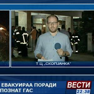 Станари во Аеродром се евакуираа поради присуство на непознат гас