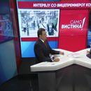 """Кочо Анѓушев во """"Само вистина"""" 8.11.2018"""