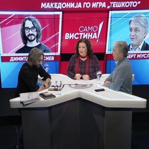 """Димитар Апасиев и Алберт Муслиу во """"Само вистина"""""""