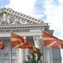 """Владината зграда подготвена за новиот натпис """"Влада на Република Северна Македонија"""""""